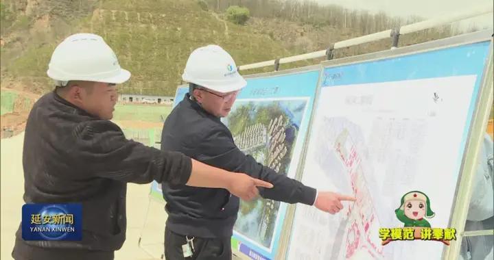 延安城市建设投资有限责任公司王鑫:一心一意谋发展 一举一动讲奉献