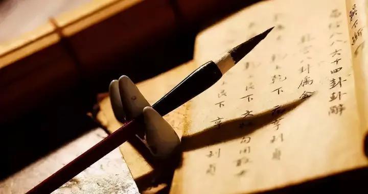 学习书法的七道门槛