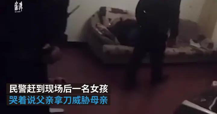 男子酒后持刀威胁殴打妻子,女儿哭着报警