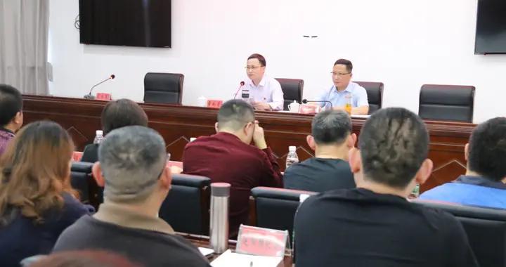 贡井区召开纪检监察系统严肃换届纪律专题谈心谈话会