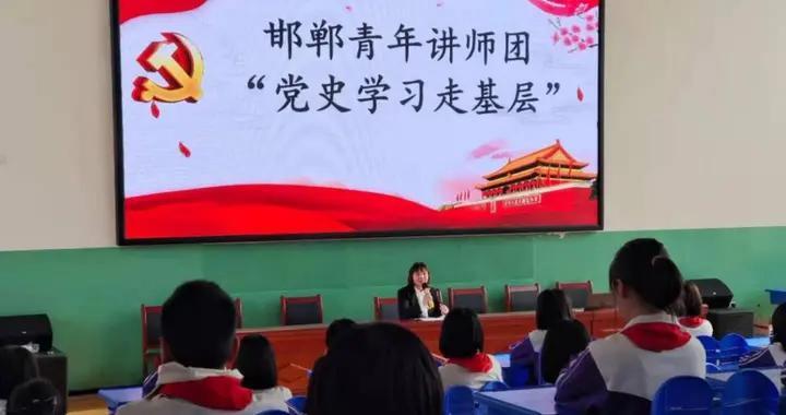 """团邯郸市委启动青年讲师团""""党史学习走基层""""宣讲活动"""