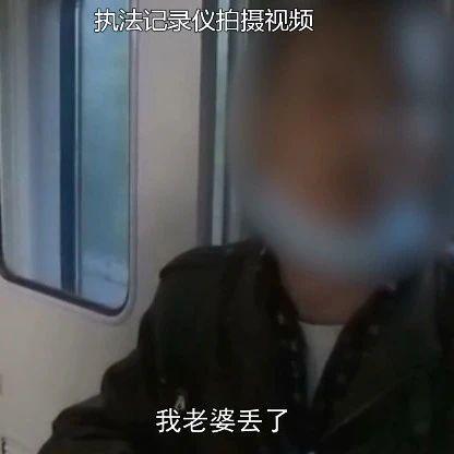 """火车上演现实版""""人在囧途"""""""