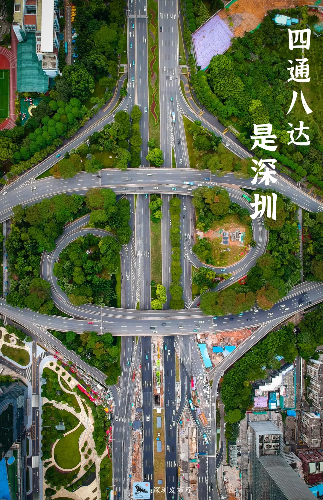 条条大路通深圳!交通区位优势对于深圳意味着什么?