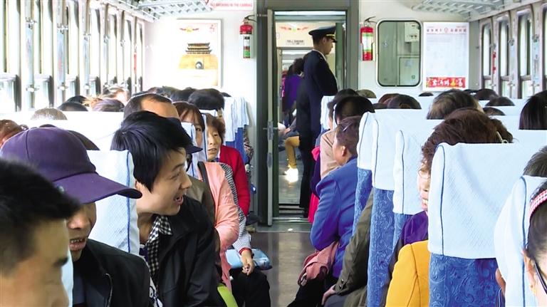 """搭起偏远山区与城市沟通的""""绿色通道"""" 趟趟""""慢火车""""开出幸福路"""