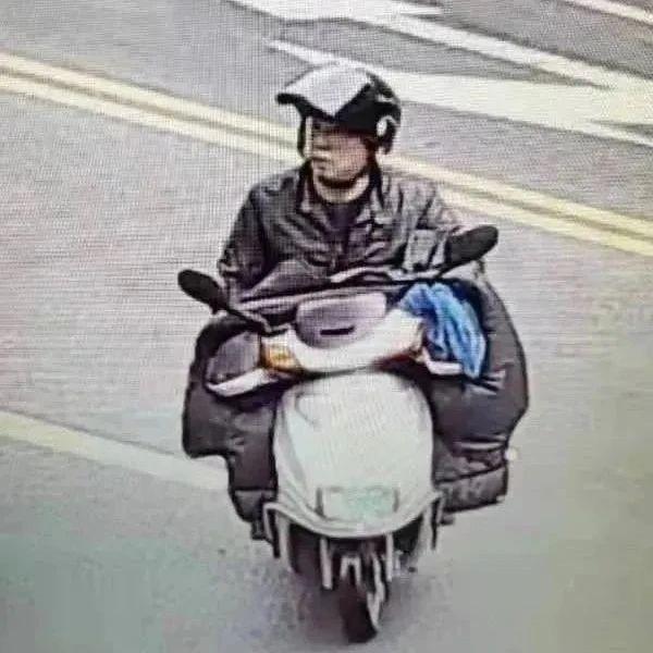 江西一地通告:看见他马上报警