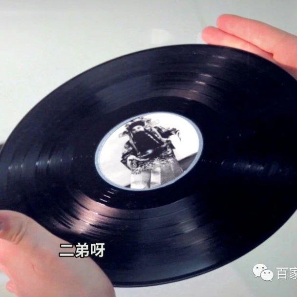 听老唱片,品晋韵风 ,乔国瑞、郭凤英……经典晋剧老唱片来了!