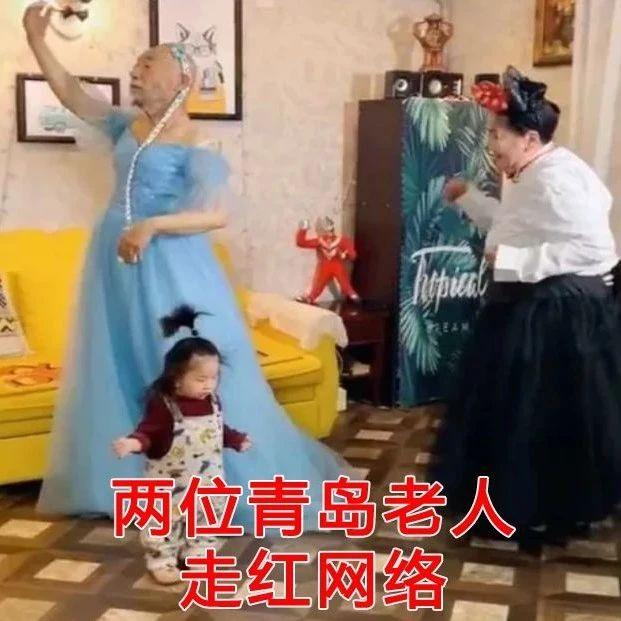 化身迪士尼公主逗孩子开心