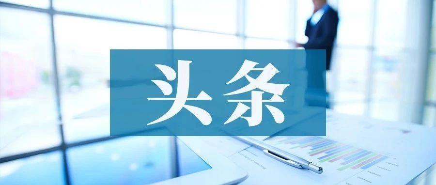 交融启辰:强化科技赋能创新供应链金融