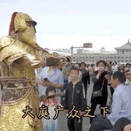 平均身高1.8米,还有宝剑!西安城墙上的这群人火了……