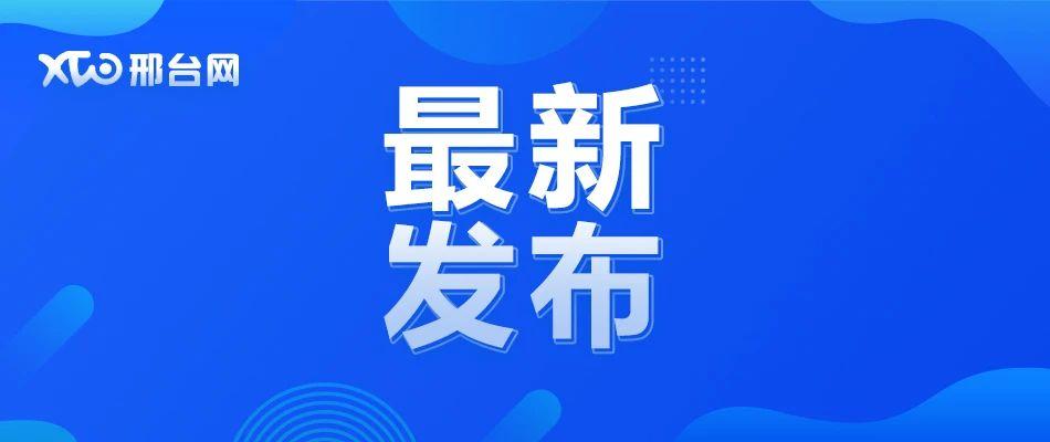 邢台新媒体微信影响力排行榜榜单出炉(4月1日-4月30日)