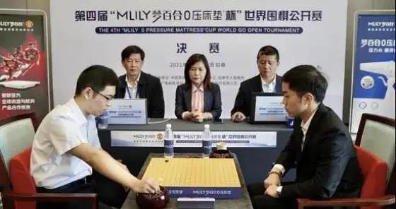 江苏棋手芈昱廷第二次夺得世界围棋公开赛冠军