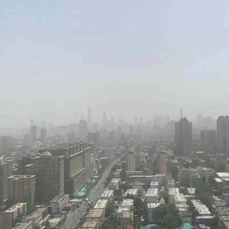 天气 | 沙尘到达山东!12城已重度污染