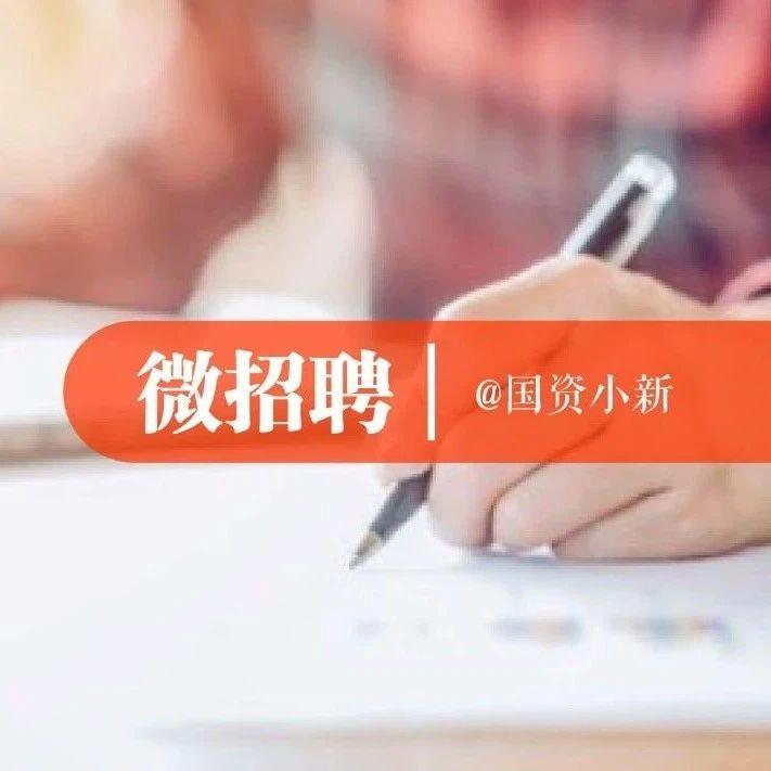 【社招】中国化学工程下属科研院10岗位公开招聘