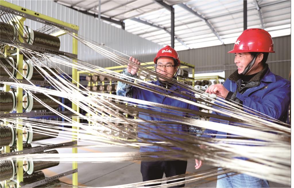 小石头成大产业,广安玄武岩纤维产业再添动能