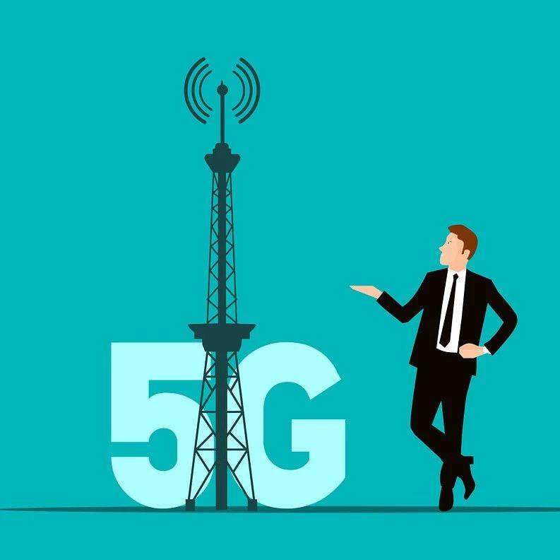 马来西亚计划建设单一5G全国大网 已向8家供应商发出招标