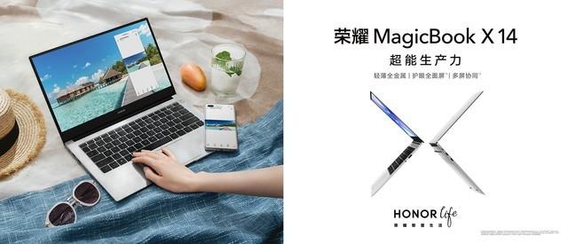 荣耀MagicBook新笔记本如期发布 还有为儿童定制的平板同台亮相