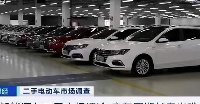 这类二手车打五折没人买,车商也不愿意经手,二手新能源能买吗?
