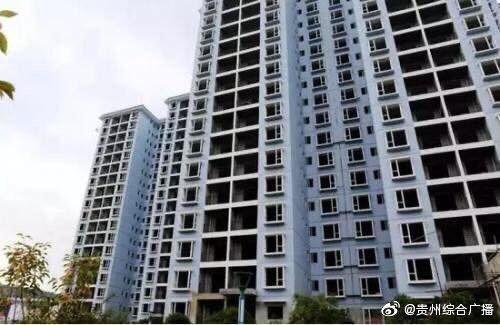 今年前4月,贵州城镇保障性安居工程已基本建成3万套