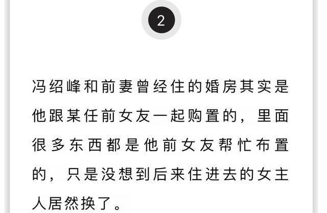 赵丽颖离婚隐情浮出,冯绍峰极力挽留,儿子是协议离婚的主因