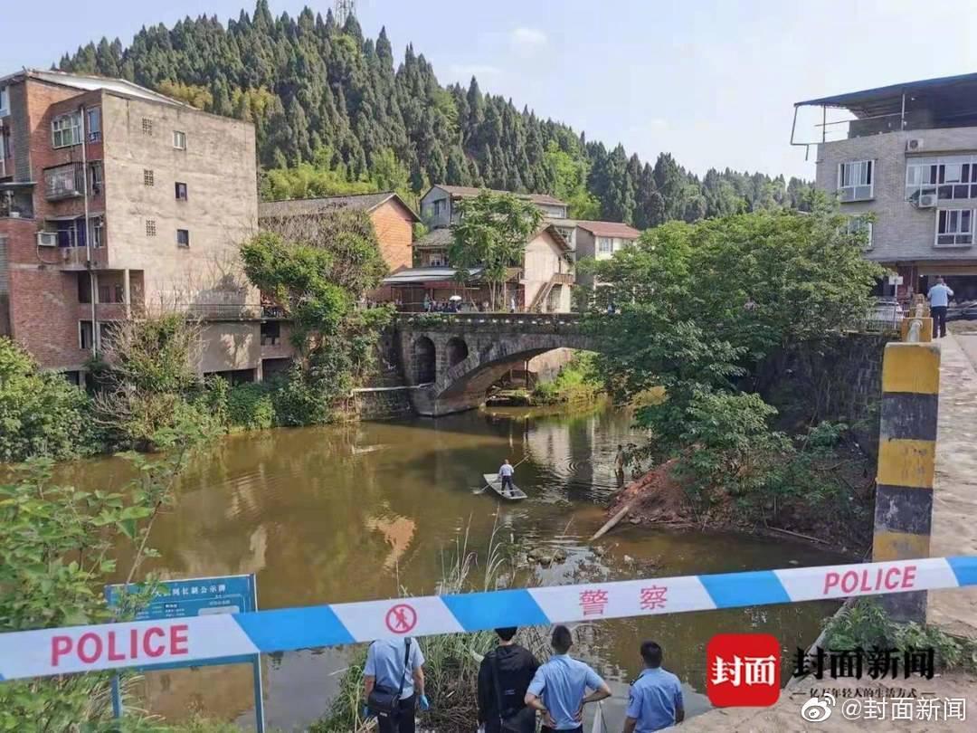 疑离家出走3天后,13岁双胞胎兄弟遗体河中被发现
