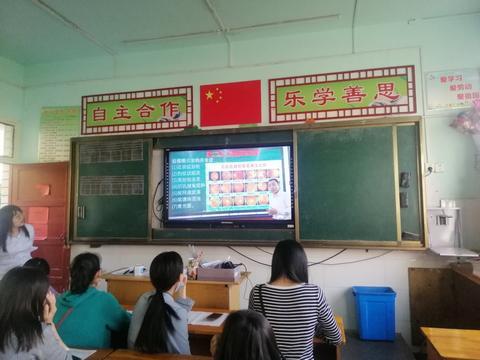 南阳市示范区39小学举办爱眼科普知识教育讲座
