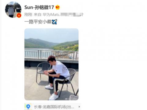 中国男篮巨星疑似发文告别?若加盟北京上海豪门,能拿3200万顶薪