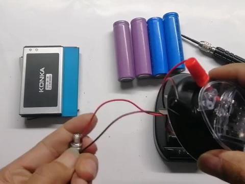 淘汰的万能充电器不要扔,还有一个大用途,可以激活修复锂电池