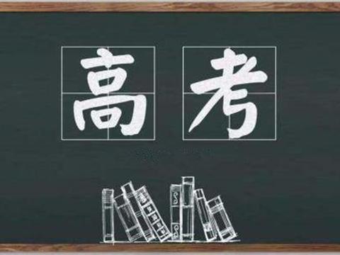 吴猛强:人际生意(2011高考作文湖南卷)