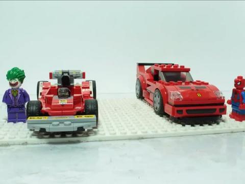 拼搭彩色积木跑车玩具
