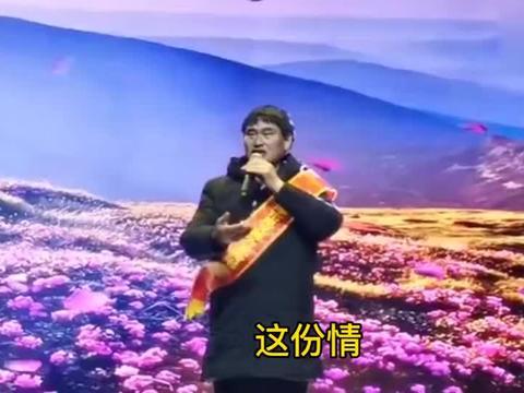 大衣哥朱之文见义勇为募捐晚会捐款并献唱一曲