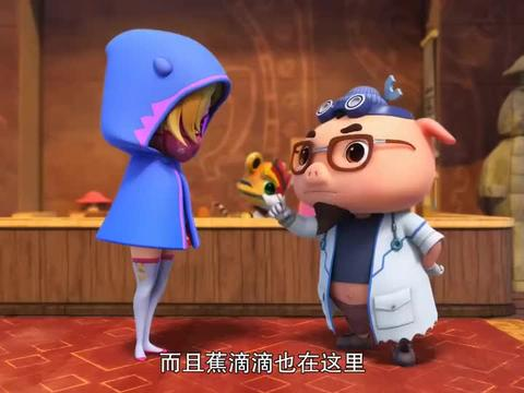 猪猪侠:猪猪侠太惨了,走一路撞一路,怕不是充话费送的吧!