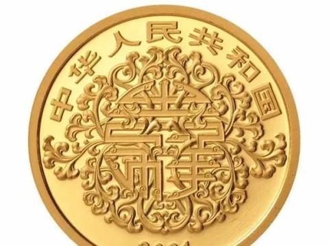 央行推出吉祥文化纪念币实图,造型精美工艺考究十分漂亮