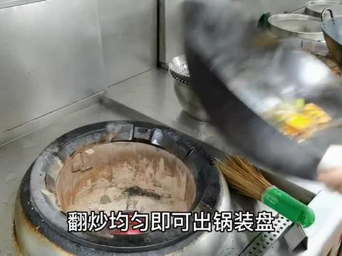 """大厨分享:""""家常豆腐""""的简单做法,色泽红亮、口感软糯又下饭!"""