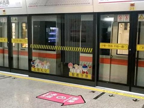 """上海迎一""""新地铁"""",耗巨资打造,未来将延伸至上海东站"""