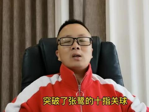 对阵深圳首球,到底是艾克森,还是高拉特打进?媒体给出了定论