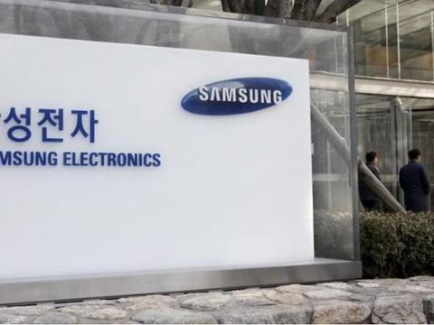 韩媒:三星电子将与当地小企业免费共享505项专利技术
