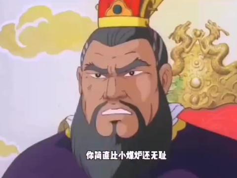动画三国,夏侯惇原来是这么瞎的,司马懿躺枪了!