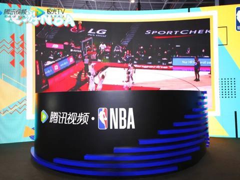 """腾讯视频携NBA中国亮相首届消博会 打造多屏切换""""氛围感""""体验"""