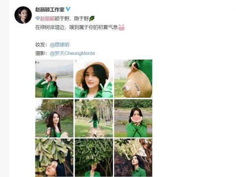 跟冯绍峰离婚后,赵丽颖晒出一组美照,粉丝:解放了自我