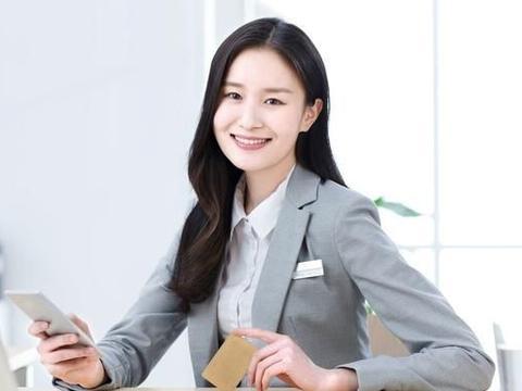 2021年上半年银行业专业人员职业资格考试银行管理中级历年真题