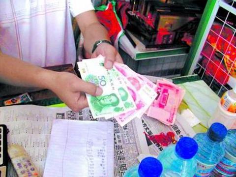 """提个醒:这""""两个字母""""开头50元纸币,遇到别花,一张顶6张!"""