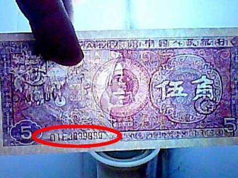 """提个醒:5角纸币上是这""""数字""""别花,一张抵70张以上!"""