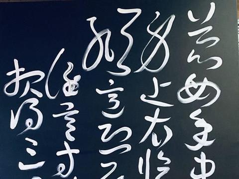 名医陈持平创作艺术作品 母亲节前夕又创作了游子呤