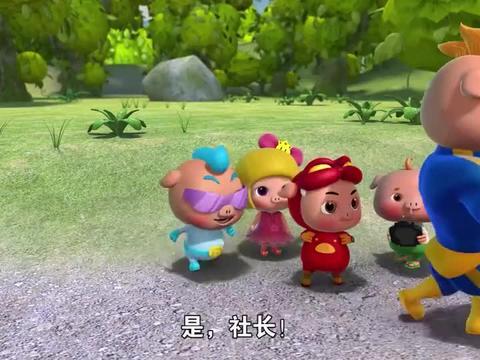 猪猪侠:猪猪侠太惨了,可以变身五灵卫,却被检测成怪兽!