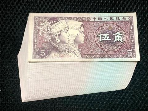 提个醒:这种数字出现在5角纸币上别花,一张价值500元以上!