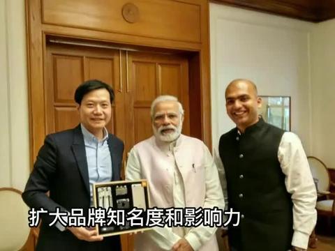 小米向印度捐赠3000W,网友强烈反对,雷军有何计谋呢?