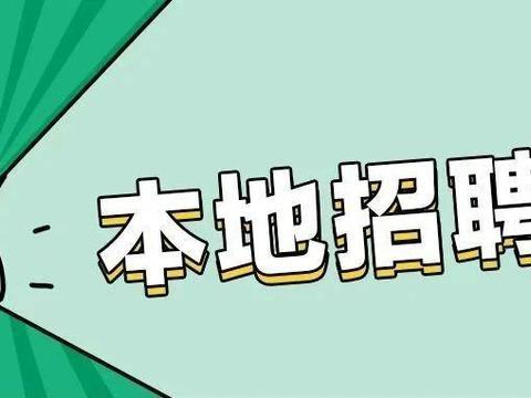 【下周报名】2021黑龙江省市场监督管理局所属事业单位招聘25人