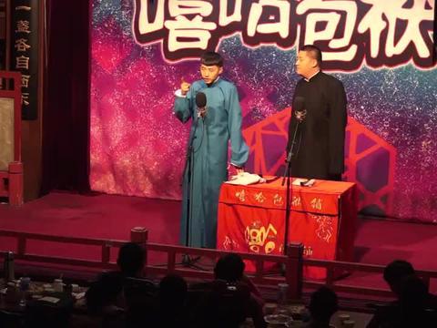 刘凤鸣演绎孕妇怀孕反应,直接笑爆全场,太逗了