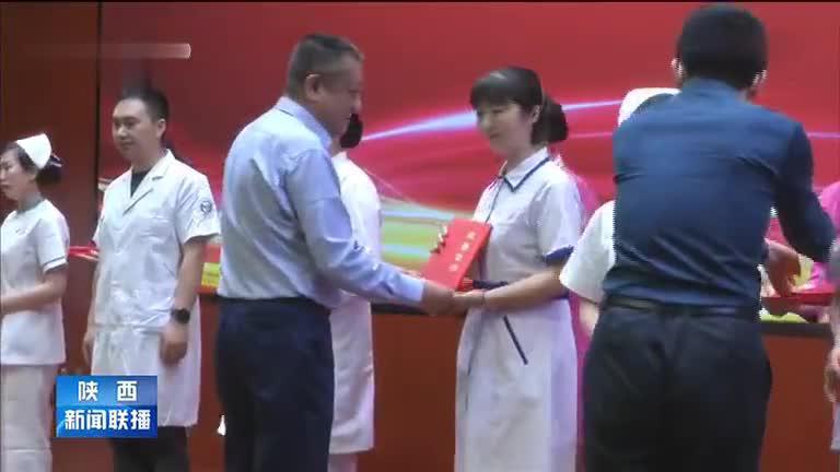 我省举行庆祝国际护士节暨优秀护理工作者表彰大会