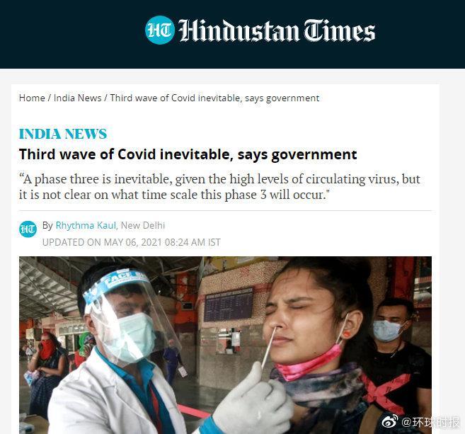 印度发现的双重突变毒株正成为该国最主要毒株,印度政府担心第三波疫情无法避免
